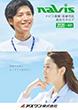 NAVIS Catalog 2020 [Supplies for Nursing and Medical]