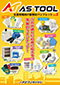 ASTOOL Catalog Vol.2 [Indirect Materials for Manufacturing]