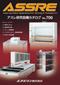 ASSRE Catalog 2016 [Facility & Equipment for Labolatory]