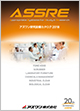 ASONE Catalog 2018 [Facility & Equipment for Labolatory]