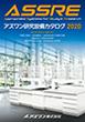 ASONE Catalog 2020 [Facility & Equipment for Labolatory]