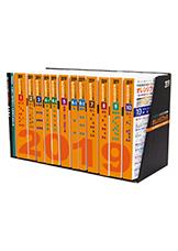 TRUSCO Orange Book 2019