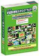 ESCO MRO Catalog No49
