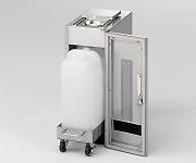 Waste Liquid Recovery & Storage