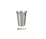 Small Metal Container