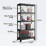 Shelf, Rack, Cabinet