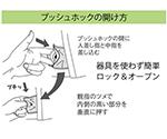 介護衣料(被介護者用)