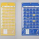 与薬カレンダー