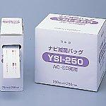 ナビ滅菌ロールバッグ YSIシリーズ
