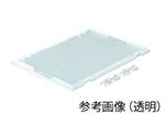 折りたたみコンテナーCRーS50N(TM)用フタ