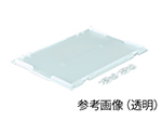 Cover for Foldable Container with Doors CR-S50N(TM) CR-S50FTM