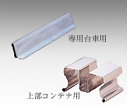 Connection Metal Fitting Set ND-KN