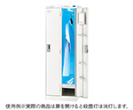 UV Locker for 1 Person and others