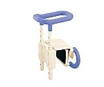 高さ調節付浴槽手すり(安寿) ブルー UST-130