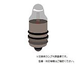[取扱停止]マッキントッシュ喉頭鏡 交換用電球 喉頭鏡用電球
