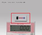プリンター JPS-507 7101PW-S用