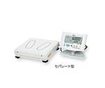 デジタル体重計[検定付]DP-7700PW-FSセパレート型