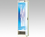 White Coat Sterilization Line Disinfection Locker 880 x 515 x 1790mm and others
