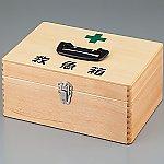 救急箱[木製]