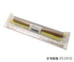 卓上ポリシーラー用 補修部品 FS-215-2