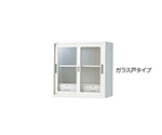 Chemical-Resistant Double Sliding Storehouse Glass Door (With Drawer) and others