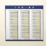 入所者一覧表(名札ヨコ型) LS-Sシリーズ