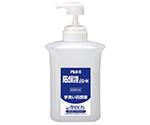 ARBOS GN Pump Bottle 1000mL