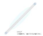 殺菌ランプ(直菅式) 15W GL15