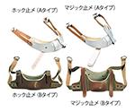 頸椎牽引用装具