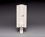 ハンド・アセブジ- 手指洗浄器 HA-899