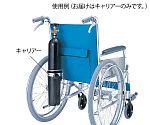 車椅子用酸素ボンベキャリアー HP3040