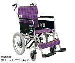 車椅子(アルミ製・背折れタイプ)