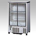 スライド扉式小型冷蔵ショーケース
