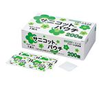 サニコット(R)パウチ 1箱(1枚/包×200包入) 605-180310-00