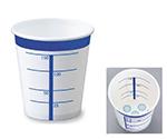 検尿カップ 211mL 100個入 AE-205