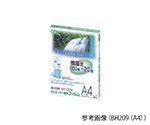 Laminate Film ID Card 100μm and others