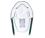 エアロゾルマスク(HUDSON RCI(R))