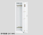 Dressing Locker LK-1-WH (For 1 Person) and others