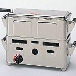 [取扱停止]ガス用圧電式卓上型煮沸消毒器 天然ガス コンロ(小)