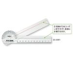 Goniometer Measurement Line x 2 25-3091