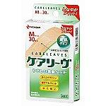 First-Aid Adhesive Tape (First-Aid Adhesive Tape) 21 x 70mm 30 Pieces CL30M
