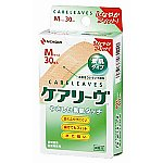 First-Aid Adhesive Tape (First-Aid Adhesive Tape) 21 x 70mm 30 Pieces CL30M