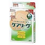 First-Aid Adhesive Tape (First-Aid Adhesive Tape) 60 x 80mm 7 Pieces CL7B