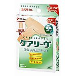 First-Aid Adhesive Tape (CARELEAVES) 60 x 55mm T-Shaped Type 10 Pieces CL10T