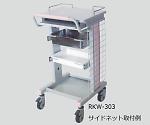 電子カルテワゴン用 サイドネット(RKW-303用)  RKW-300NTW