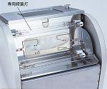 ソルスパタオルホルダー 専用殺菌灯(交換用) TUV-6W