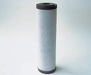 活性炭カートリッジフィルター