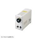 LED光源 LA-HDFシリーズ