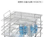 サンプル瓶立(積み重ね式) 網フタ