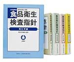 書籍・ソフト